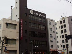 hagihara_jisseki