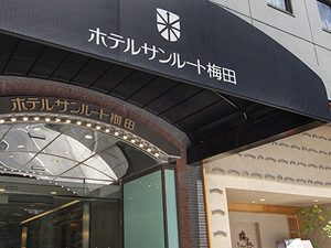 hotel_sunroute_jisseki