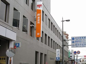 ikeda_post_jisseki