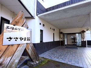 sasayamaso_jisseki