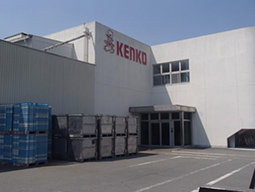 ケンコーマヨネーズ株式会社様の画像