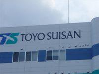東洋水産株式会社様の画像